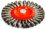 Щетка диск витая стальн скруч. 200/41x15, 34K,M14x2, ИНТЕРСКОЛ, 2233920001500