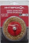 Щетка дисковая стальная для дрели (0,3мм) 75x6, 10, ИНТЕРСКОЛ, 2234407500600