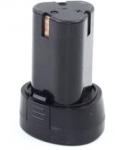 Батарея аккумуляторная 10,8В, 1,3 А/ч, Li-ion (ДА-10/10,8ЭР), ИНТЕРСКОЛ, 92.02.03.00.00